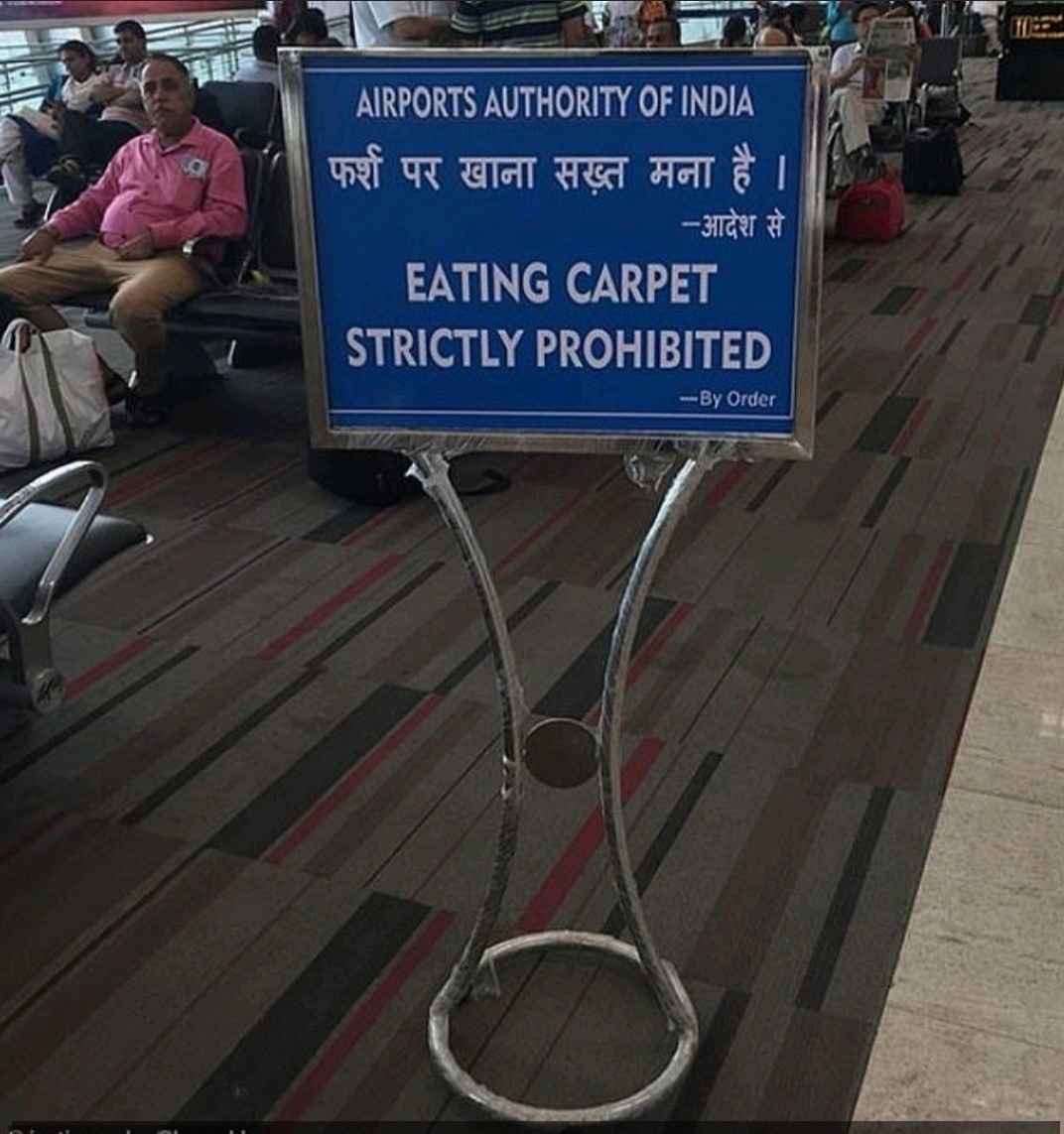 THOSE INDIANS LOVE A BIT OF RUG MUNCHING -